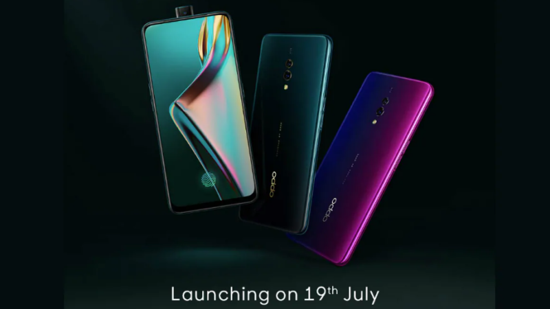 Oppo K3 India Launch Set for July 19, Amazon Teases Colour Options