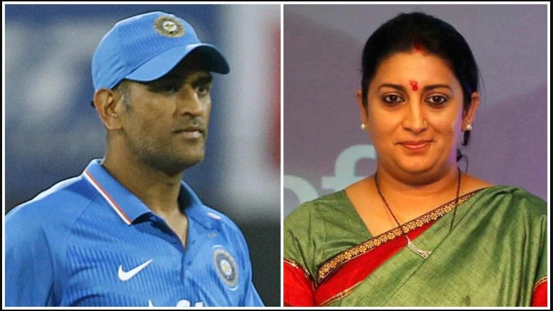 Smriti Irani posts warm tribute to Dhoni after India vs NZ match. 1.25 billion Indians will agree